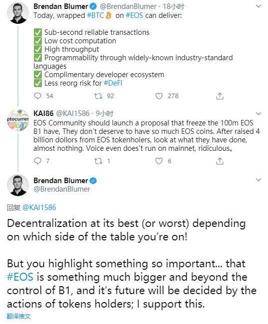【EOS Cannon播报】有人提出应该冻结B1持有的1亿EOS——BB同网友的对话