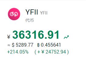 Uniswap底池翻倍丨YFI全系列暴涨丨YAS跌破1毛,还有没有机会?