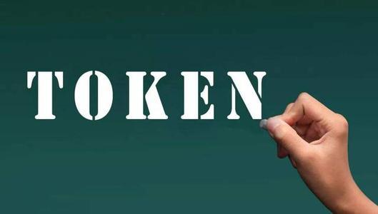 【区块链应用】当年清华博士开发的区块链应用,如今却变成了人们口中的诈骗项目