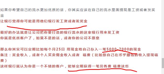 【揭秘】OKEX火币币安交易所里面借贷的USDT可以提现出去玩DEFI赚大钱的,资金成