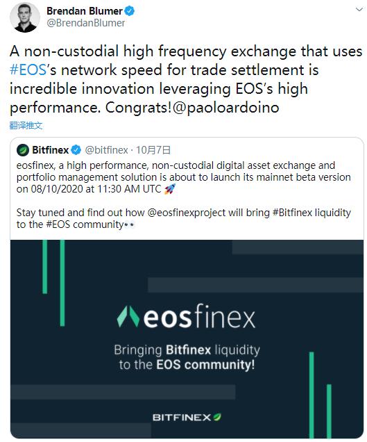 《【EOS社区】Block.one构建了一个工具来帮助EOS社区测试建议的资源模型》