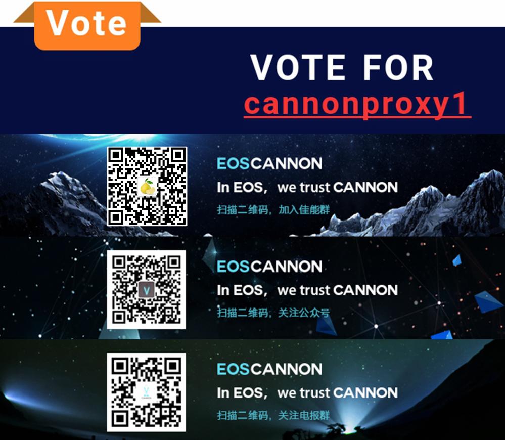 《【恒煊手机版登录】【EOS Cannon播报】Block.one构建了一个工具来帮助EOS社区测试建议的资源模型》