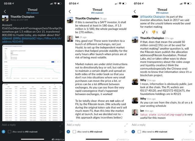 Filecoin上线12小时:开始即顶点 散户套利官方做市 分叉币悄悄上线