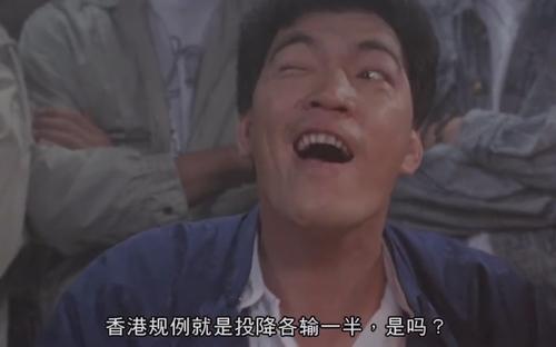 西游之鲁镇——惊叫所使得一把好镰刀?(53)