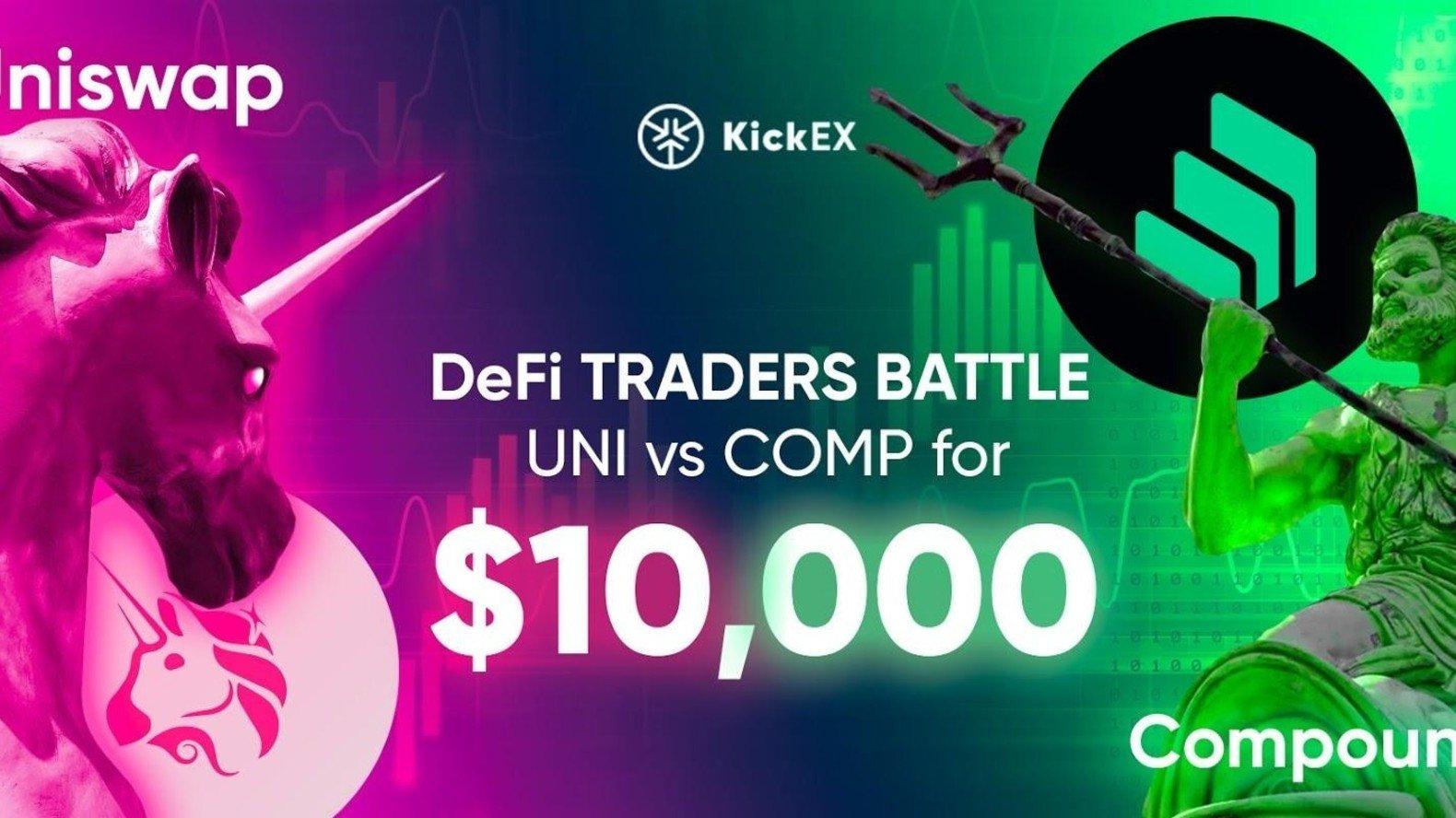 DeFi Traders争夺$ 10,000:UNI与COMP