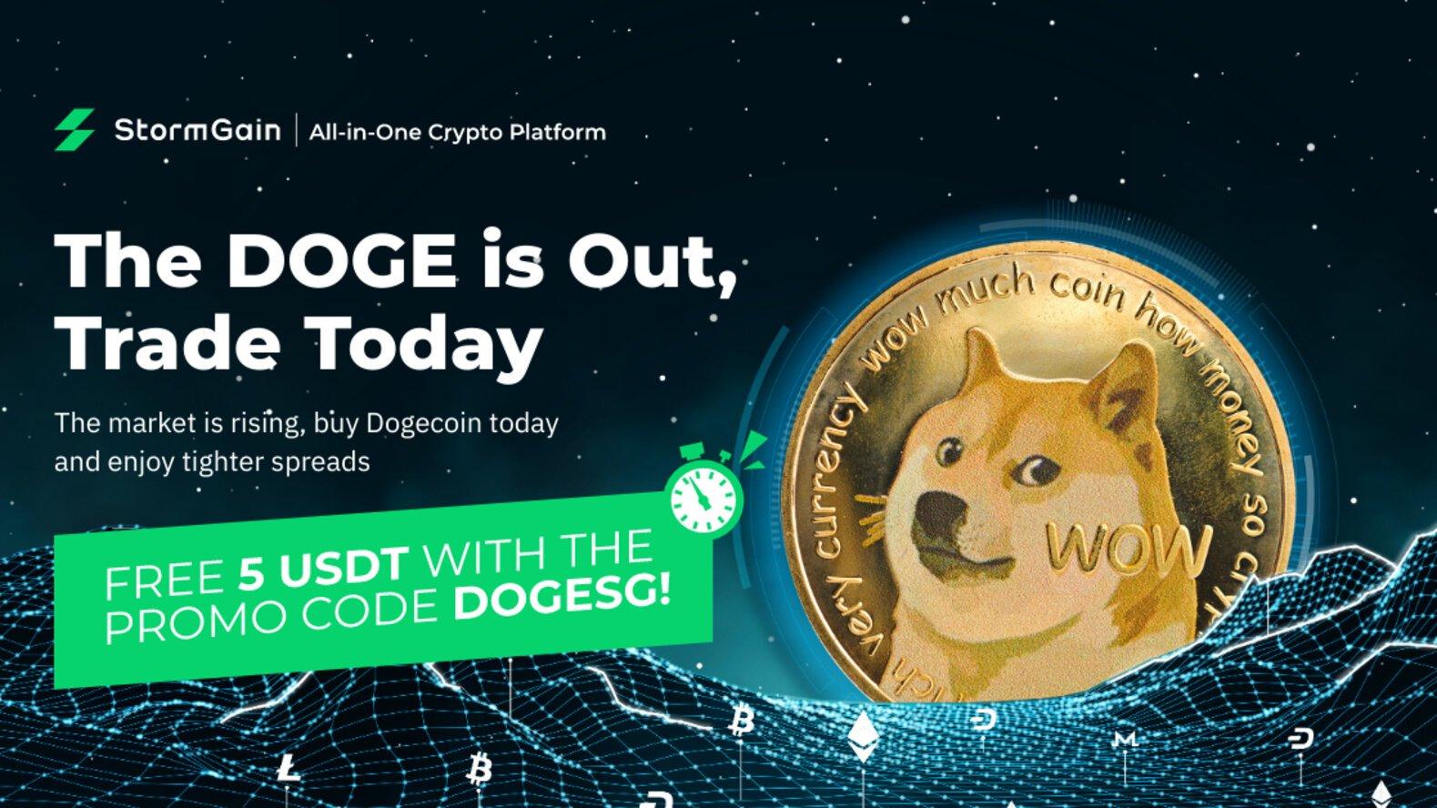 不要放弃DOGE:为什么Meme加密货币的利润潜力从未如此高