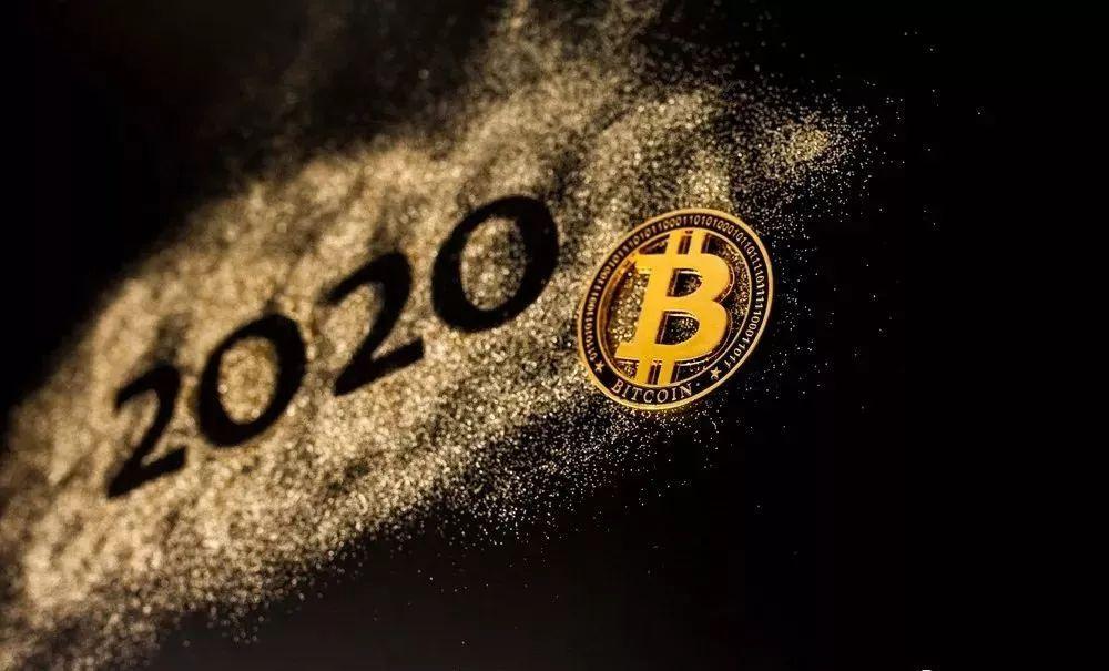 2020年,比特币拐点,新元年