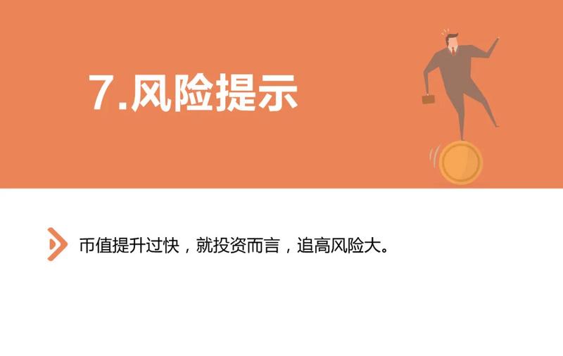 """吴说评测室:""""赚差价的信息中介""""LINK"""