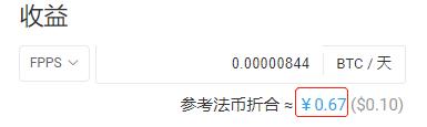 08.04 矿业行情播报