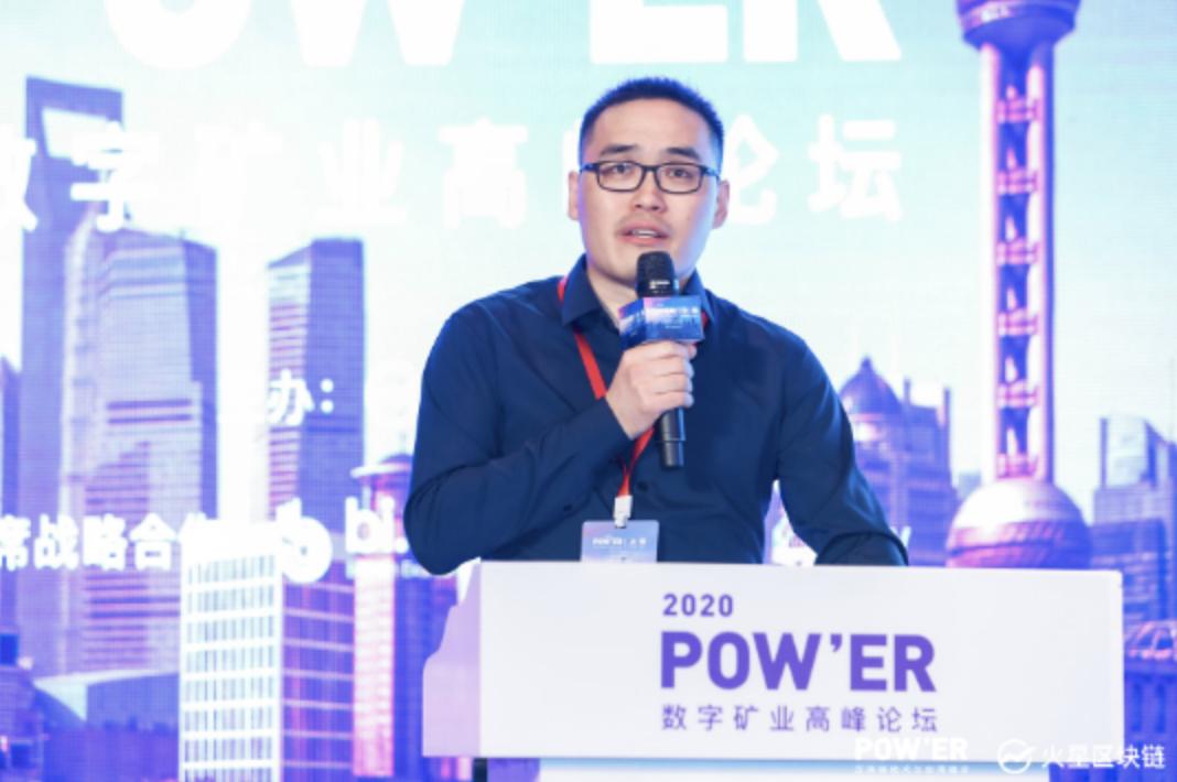 百位产业一线大咖齐聚上海都聊了什么?POW'ER 2020峰会尖峰48小时全程回顾